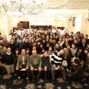 【パーティーレポート】<br><b>藤沢市立大庭中学校40周年 二期生同窓会</b>